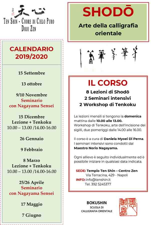 Calendario Anno 2020.Calendario Anno Accademico Tempio Buddhista Zen Napoli