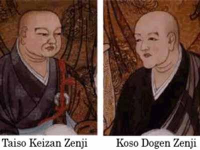 Meditazione Zen Napoli - Ten Shin